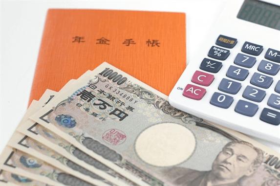 信頼性が揺らぐ年金と老後の生活資金